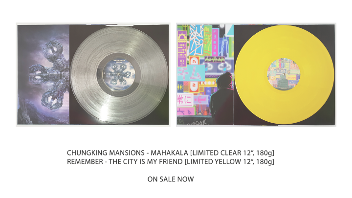 New DREAM web store up; Remember and Chungking Mansions vinyl on sale